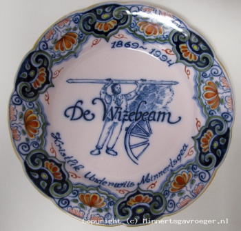 Wandbord De Wizebeam